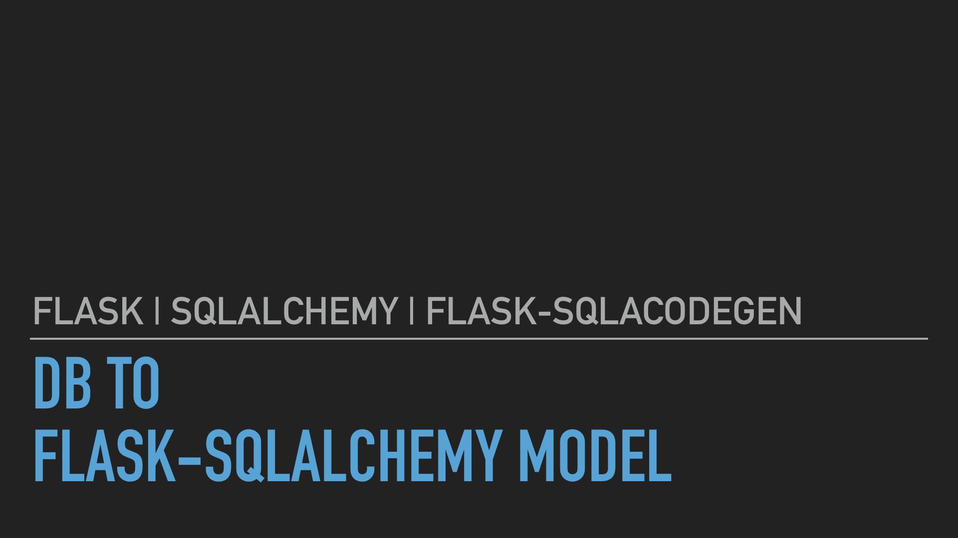 기존 DB를 Flask-SQLAlchemy ORM Model로 사용하기