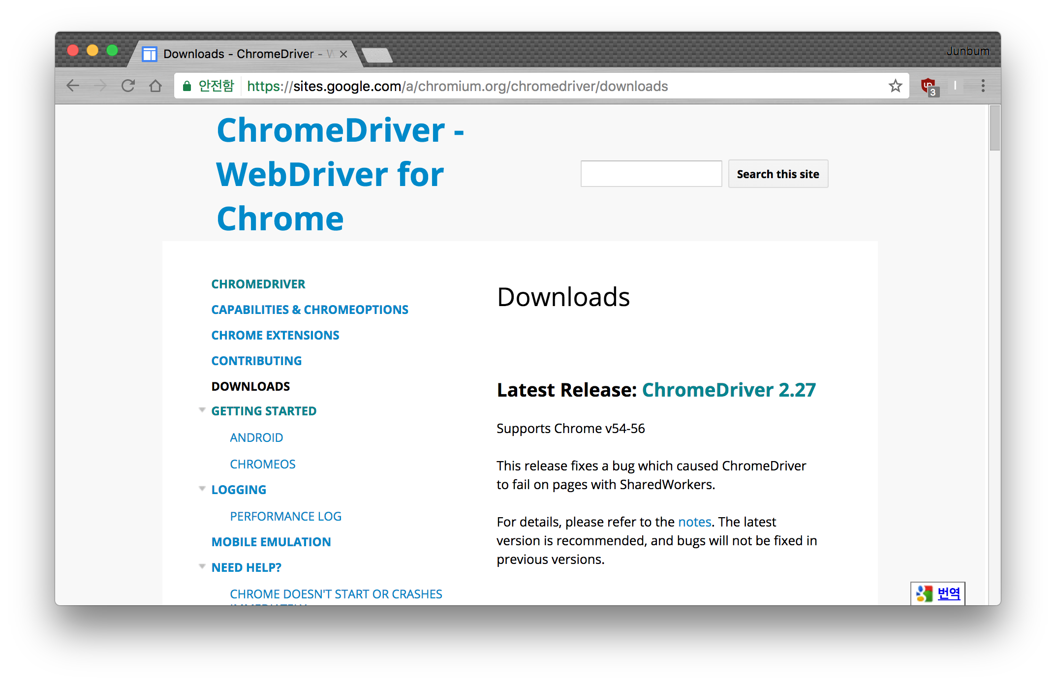 ChromeDriver Download Page