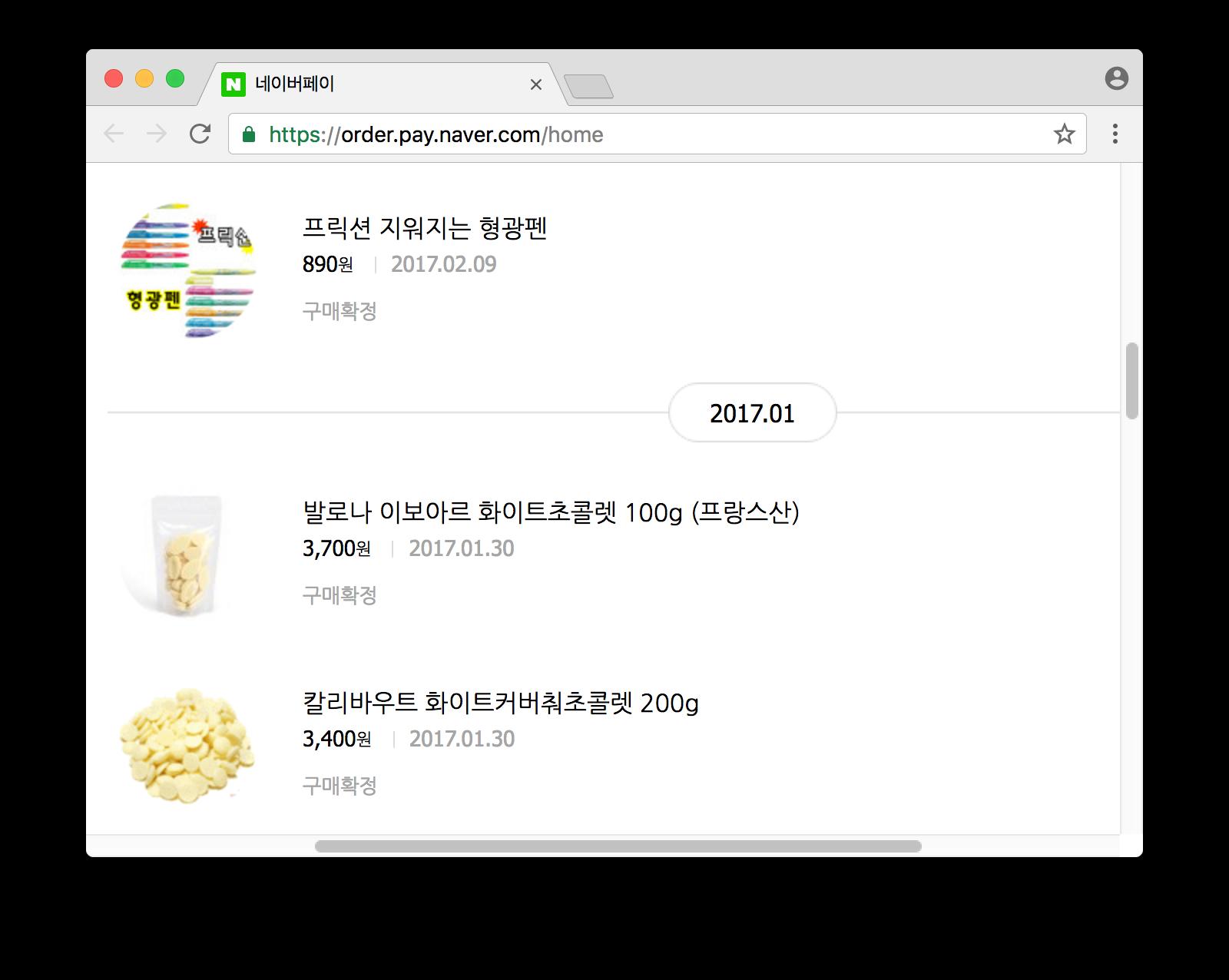 Naver Pay Order