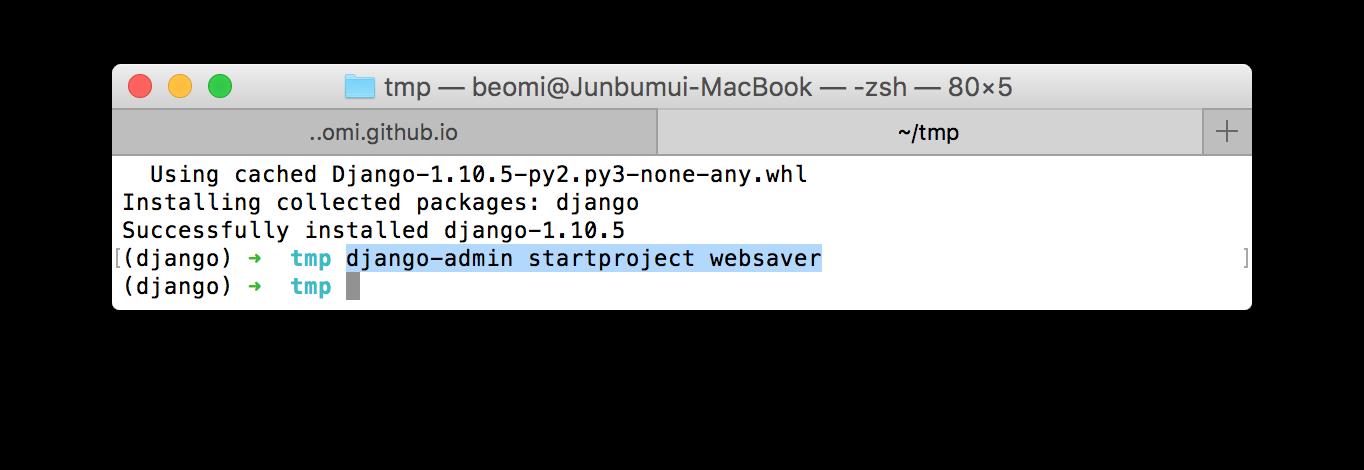 startproject websaver