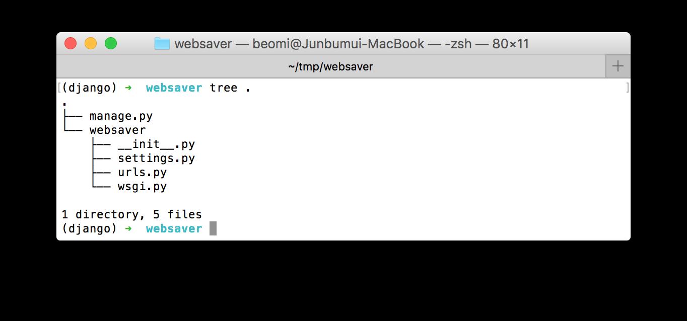 tree websaver