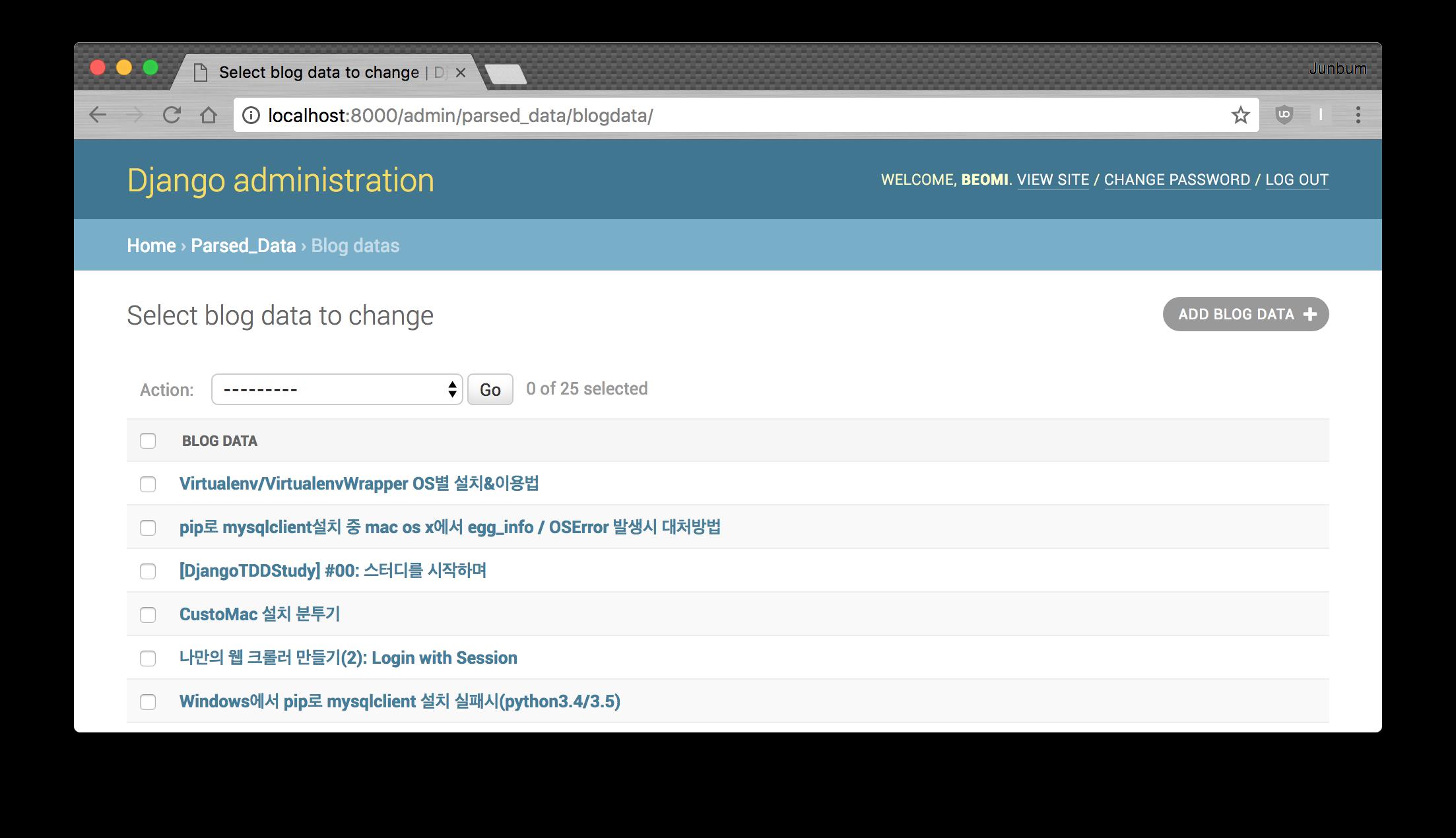 title list admin page