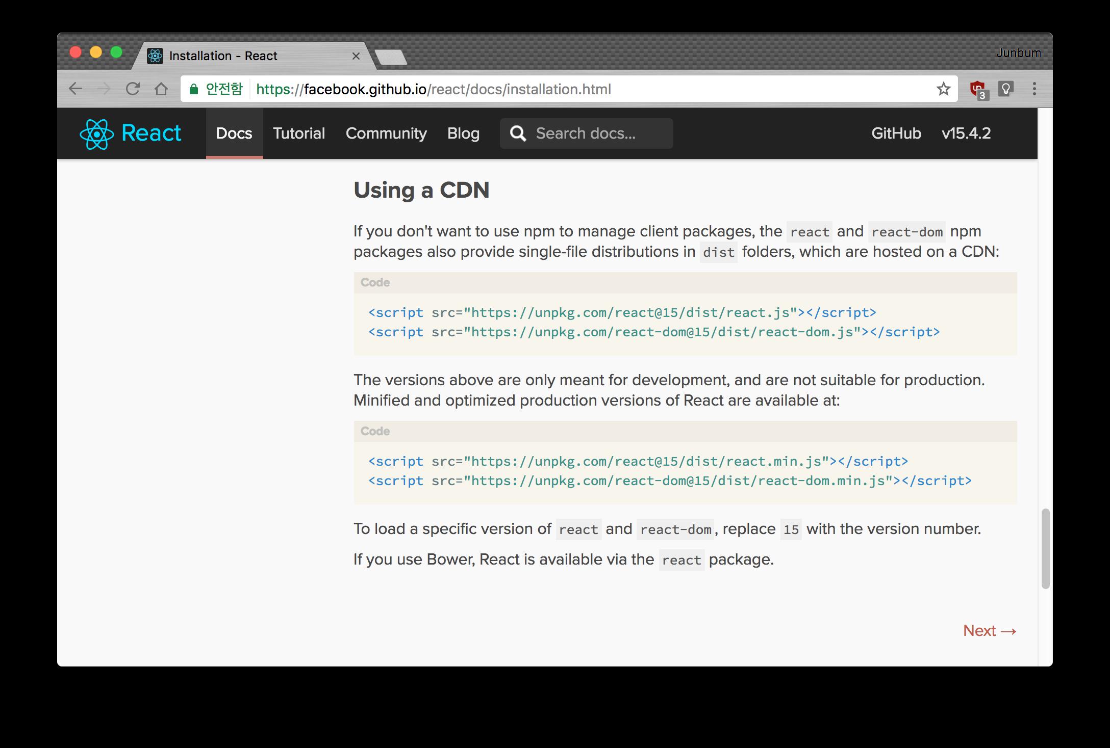 React+JSX(ES6)를 빌드 없이 사용하기: browser js   Beomi's