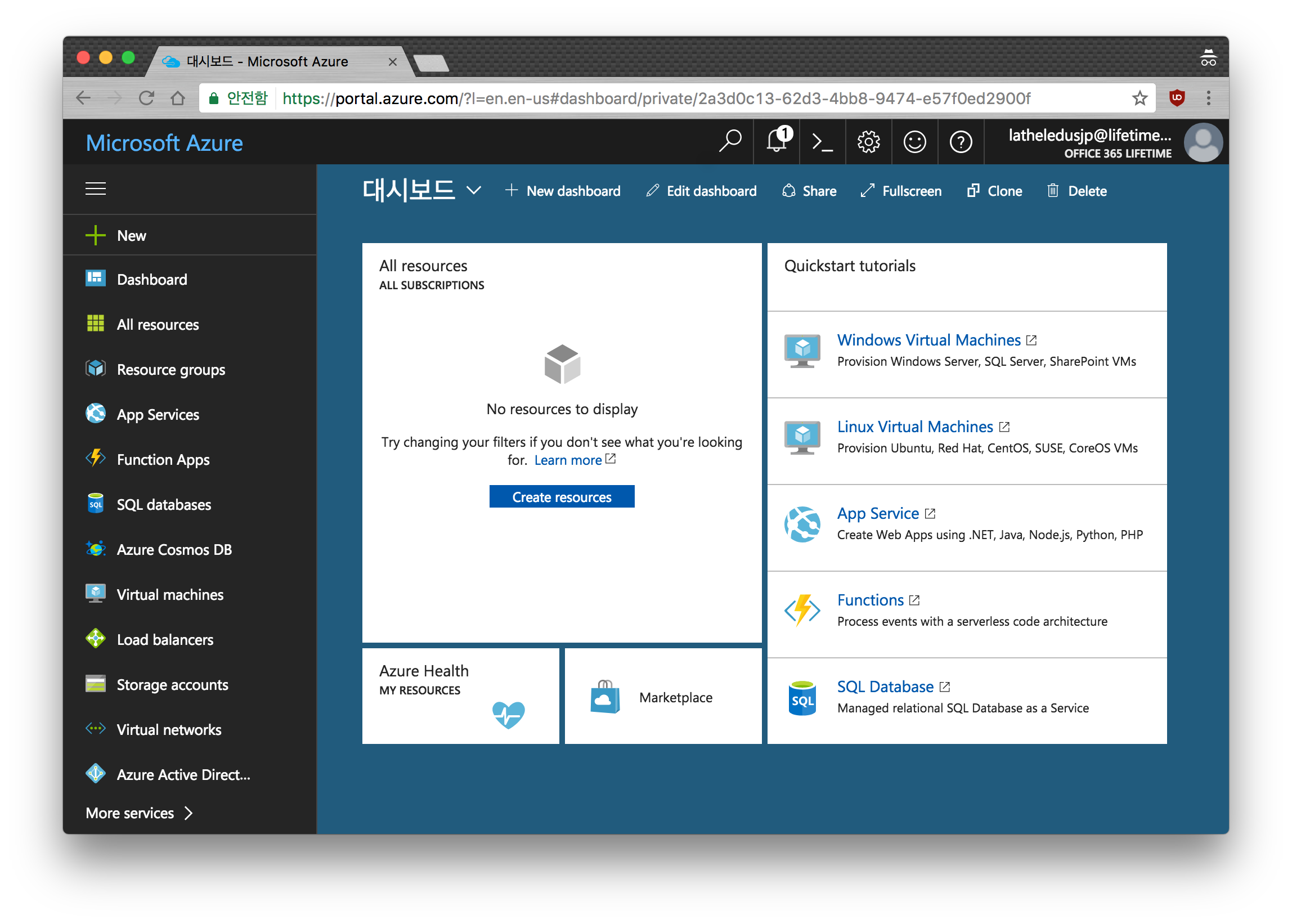 Azure Portal Dashboard