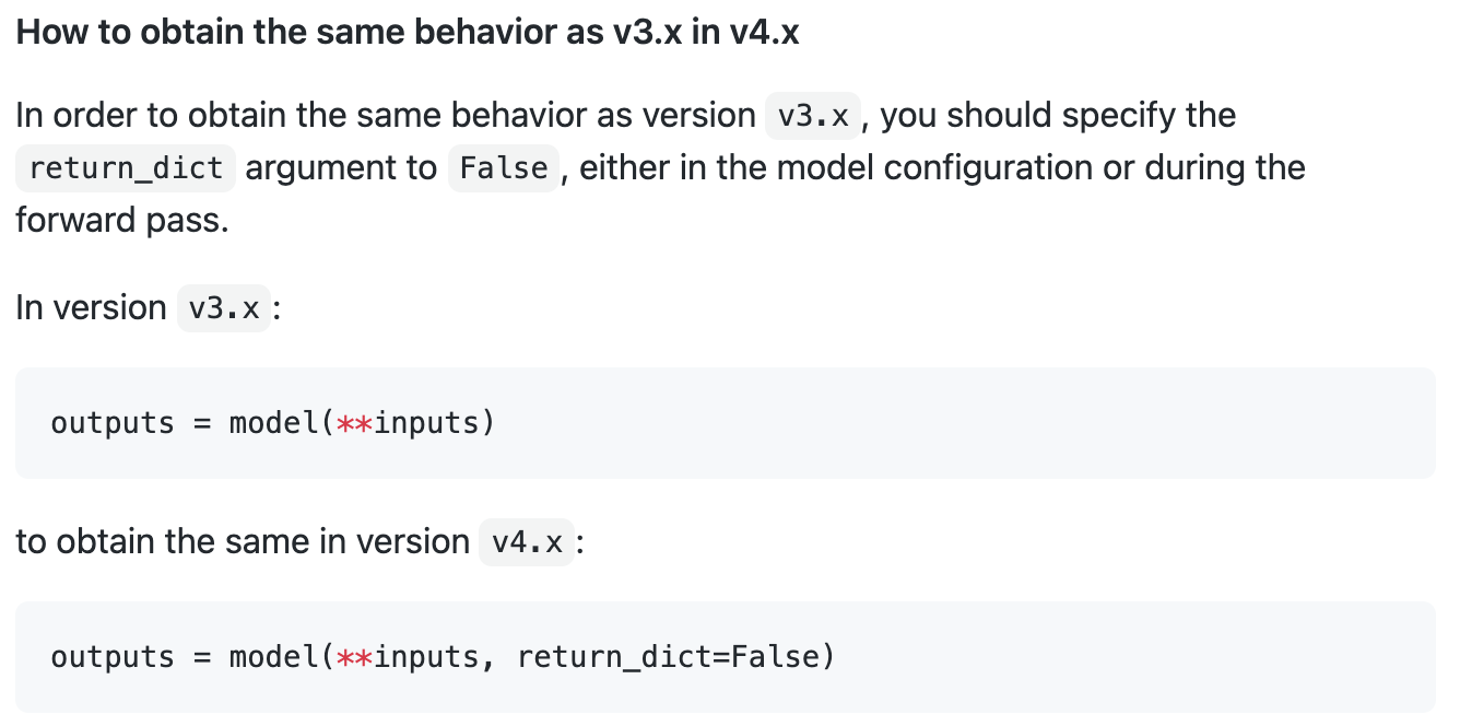 3.x버전과 동일한 결과를 얻으려면 return_dict를 False로 두어야 한다.