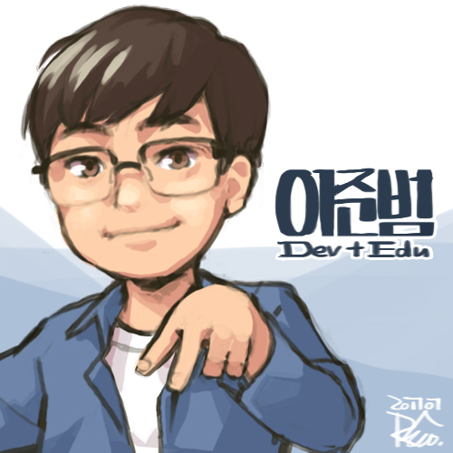 Junbum Lee