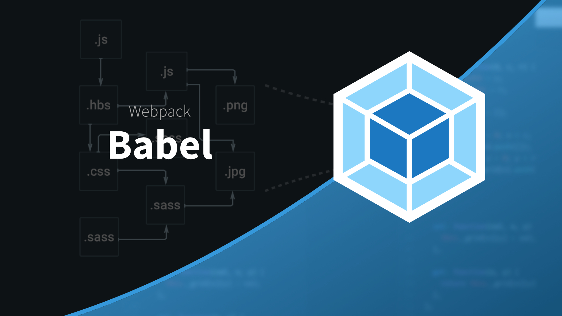 Webpack과 Babel로 최신 JavaScript 웹프론트 개발환경 만들기